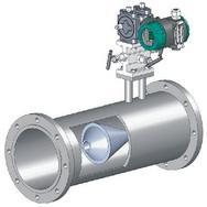 DW808VC系列一体化V型锥智能流量计