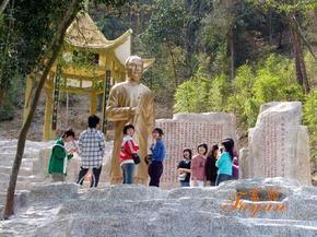 供应校园竹文化设计方案