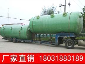 长期供应玻璃钢化粪池  欢迎订购