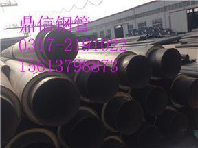 630聚氨酯保温钢管厂家定制型号齐全