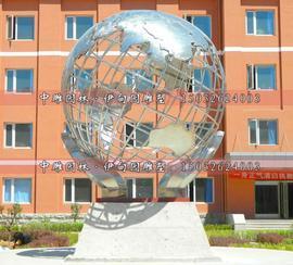 校园不锈钢地球仪雕塑河北不锈钢雕塑厂家