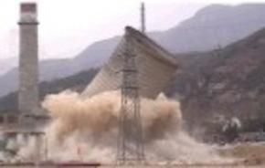 【专业】水泥烟囱拆除公司