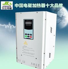 广西造粒机电磁感应加热器