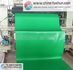 PVC地垫生产线