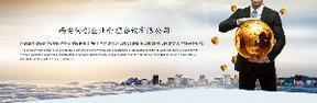 陕西专业资质代办公司/西安协创sell/陕西企业资质