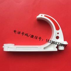 巨鼎GL-PVC矿用电缆挂钩 80型塑料电缆挂钩