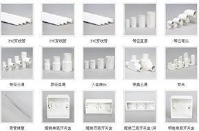 内蒙古赤峰PVC穿线管_内蒙古赤峰PVC给水管