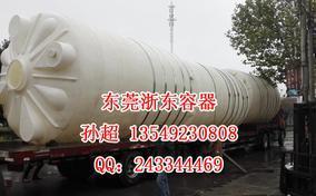 3吨耐腐蚀储罐