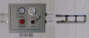 ZPFS机械式风水联动喷雾降尘装置