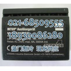 INT69 电机保护器52A120S10