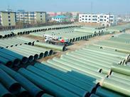 玻璃钢电缆保护管 电缆管枕价格