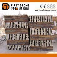 铁锈毛边板岩角石