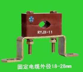 电缆固定夹RYJX-11