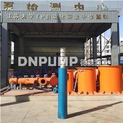 泵管安装式深井泵/地下水抽水用泵
