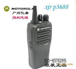 motorola gm338对讲机