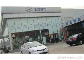 汽车展厅4S店19mm钢化玻璃
