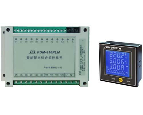 PDM-810系列智能配电监控保护