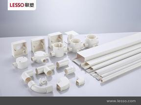 联塑PVC电线管