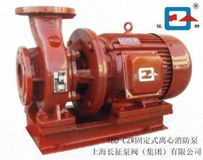 XBD-CZW消防给水泵
