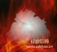 硅酸铝耐火纤维棉