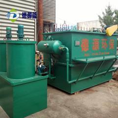 金属清洗污水处理设备
