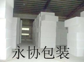 厦门EPS泡沫板、保温板、保丽龙、泉州泡沫板、漳州泡沫板、福州保丽龙、莆田泡沫板