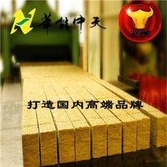 优质华能矿棉板、国标矿棉板、矿棉条