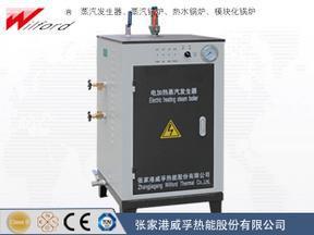 蒸汽发生器图片/蒸汽发生器实验室