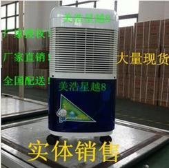 杭州南京哪里有卖川岛除湿机826C