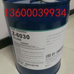 合成树脂乳液用偶联剂Z6030含双键双交联反应