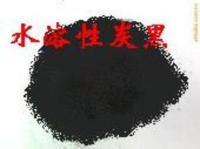 供应砂浆用碳黑——砂浆用碳黑的销售