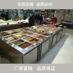酱菜保鲜柜 咸菜展示柜 酱菜保鲜柜