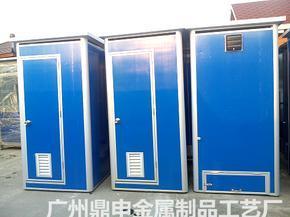 移动水冲(粪箱)厕所洗手间