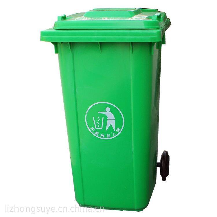 240l市政加厚塑料环卫垃圾桶