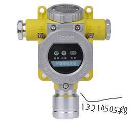RBT-6000-ZLG/A固定式煤油泄漏报警器