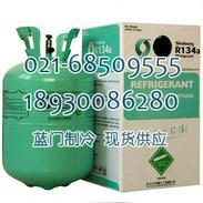 中龙R409A制冷剂