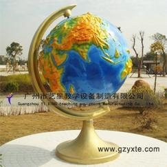 大型立体地球仪/地理园/地理室/地质构造地貌