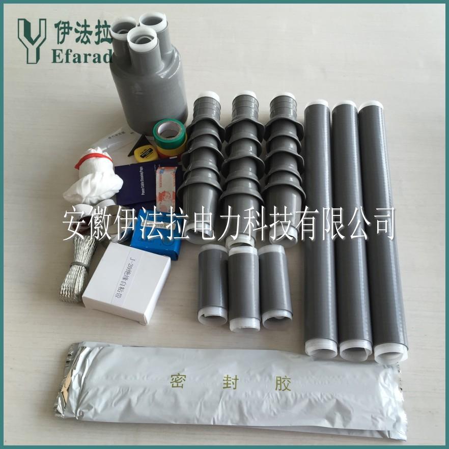 10kv三芯户外电缆终端头70-120mm2