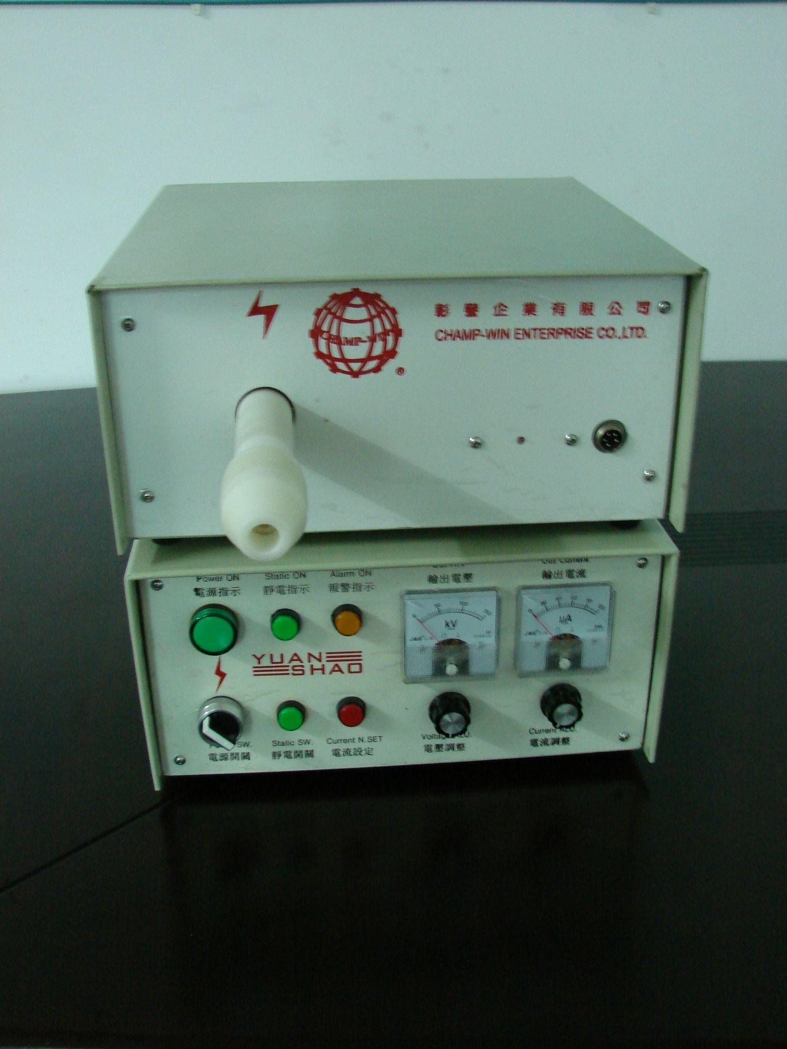 静电发生器具有喷涂质量好、降低油漆成本、效率高等优点。而且本静电系统具有过流、短路保护功能,对地放电不打火,直接碰地或工件距离过近,工人不慎碰触自动关闭系统,安全系数高 技术参数:脉冲峰值电压: 0  120KV 输出电流: 0  100UA环境温度: -15  ~50环境湿度: 95%尺寸: 330*150*330mm重量: 3KG 更多产品请浏览: