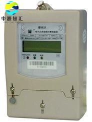 远传表,冷水表,智能电表,预付费电表