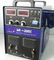 富森LH-300金属修补冷焊机