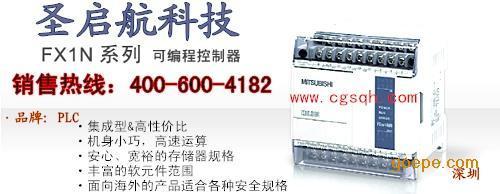 fx1n-24mr-001,fx1n-24mt-001,三菱plc总代理