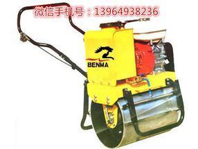 山东济宁生产的BMY12手扶式小型压路机