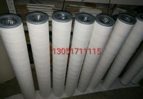DFN3-1401燃气滤芯