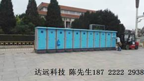 山东滨州枣庄日照移动厕所租赁 移动厕所厂家