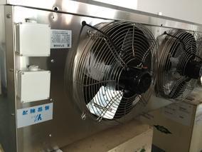 耐腐蚀(防腐)冷风机