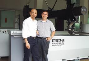 水刀加工机床 智能水刀加工机床 超高压水切割机