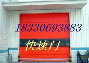 北京快速门厂1833,069,3883北京快速门,北京快速门,北京快速门,北京快速门