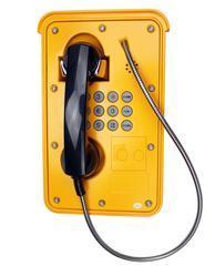 昆仑 隧道网络型IP防潮电话 防爆电话机
