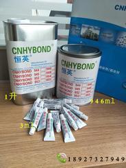 橡胶处理剂 橡胶材质表面处理剂3m94